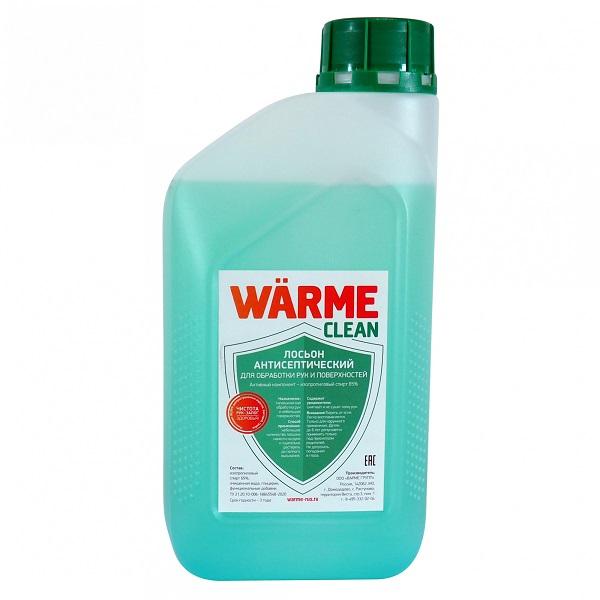 Лосьон антисептический clean 1 литр