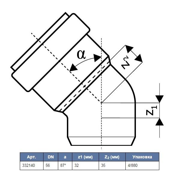 Отвод бесшумный 56-90° Skolan dB