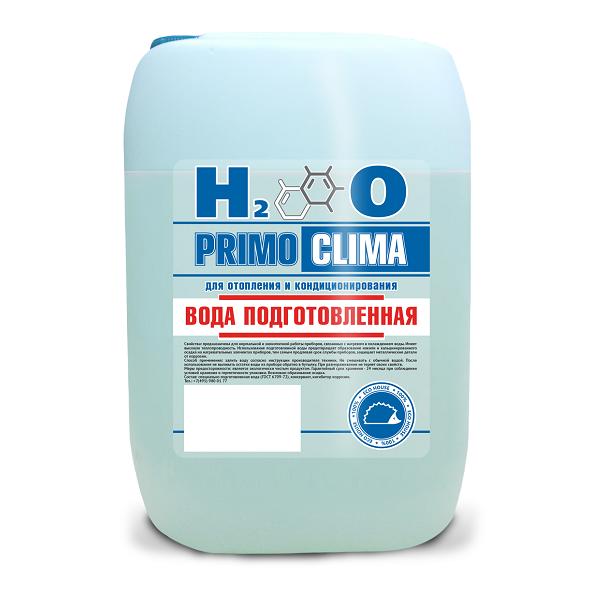 Вода для отопления и кондиционирования 50 л